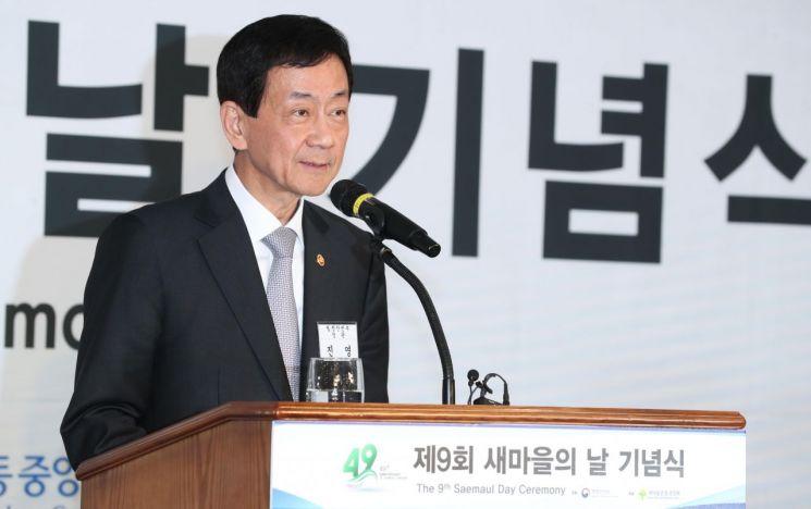 [포토]축사하는 진영 행정안전부 장관