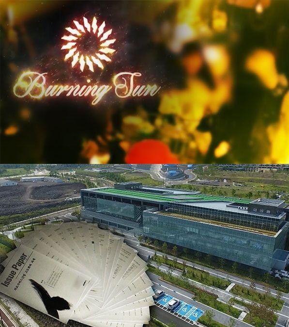 사진=MBC 탐사기획 프로그램 '스트레이트' 캡처