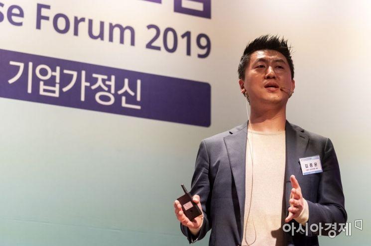 [포토] 혁신과 성장에 대해 강연하는 김종윤 야놀자 대표