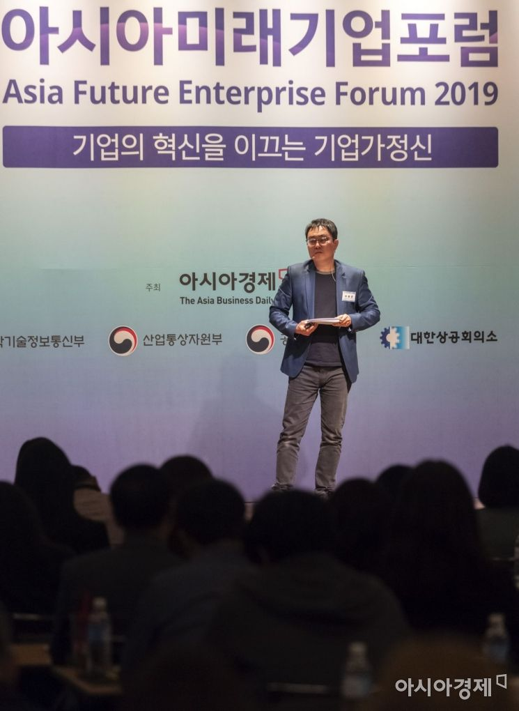 [포토] 강연하는 최용준 SKT 이노베이션 팀장