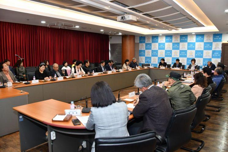 [포토]강남구의회, 바르게살기운동 강남구협의회와 간담회 개최