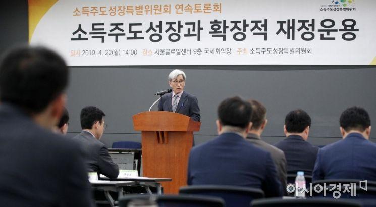 [포토] 정해구 위원장, 소득성장특위 연속토론회 축사