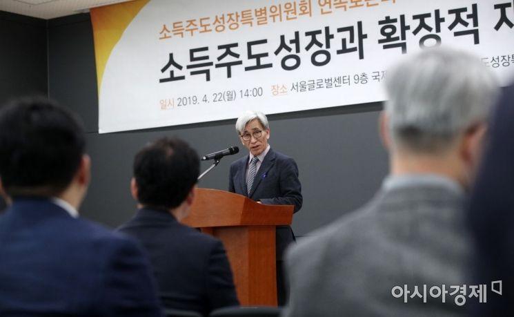 [포토] 소득성장특위 연속토론회 축사하는 정해구 위원장