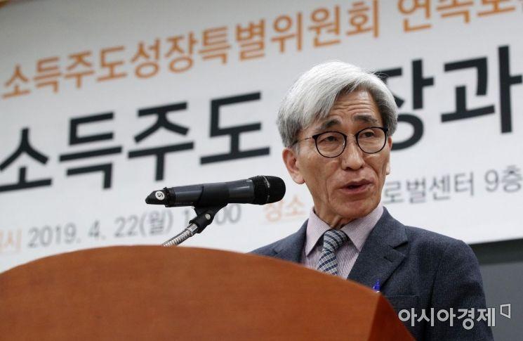 [포토] 축사하는 정해구 위원장