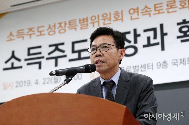 [포토] 인사말하는 홍장표 소득성장특위 위원장