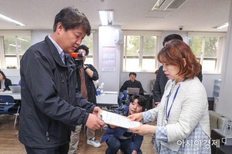 [포토]서울시교육청, 한유총 법인 설립허가 취소 통보