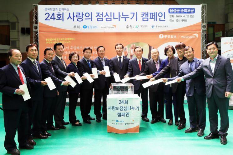가스안전公, '사랑의 점심 나누기' 순회모금 캠페인 동참