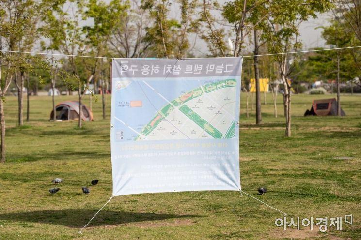 [포토]여의도 한강공원, 그늘막 텐트 설치 허용 구역 생겨