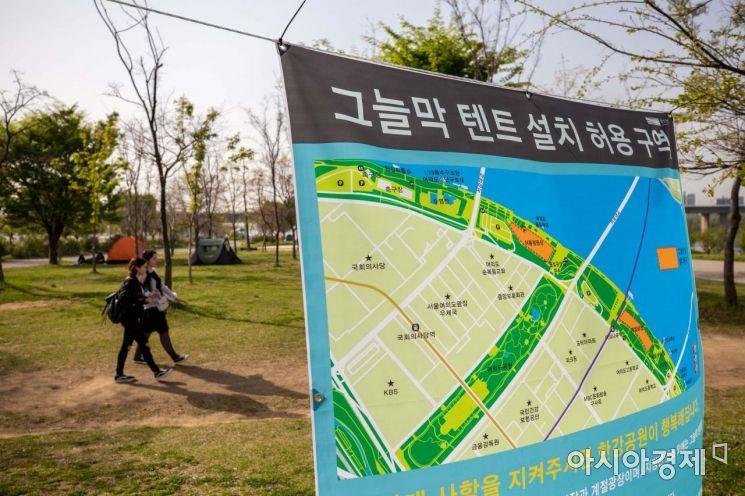 [포토]여의도 한강공원 그늘막 텐트 설치 허용구역