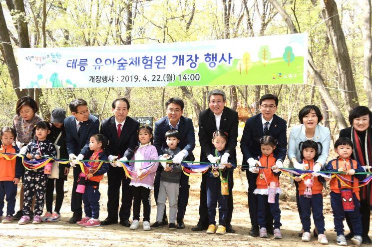 [포토]오승록 노원구청장, 태릉 유아숲 조성 개장식 참석