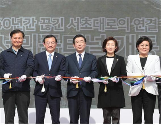 서리풀터널 개통 내방역~강남역 통행시간 20분 이상 단축