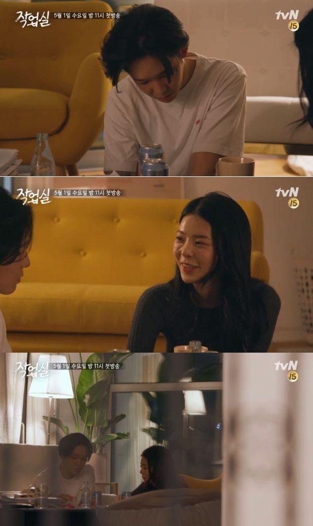 tvN '작업실' 가수 남태현과 장재인 / 사진=tvN 방송 캡처