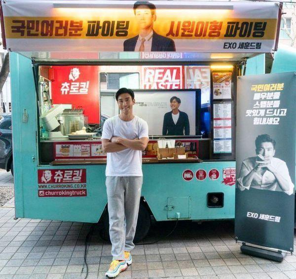 슈퍼주니어 멤버 최시원 / 사진=최시원 인스타그램 캡처