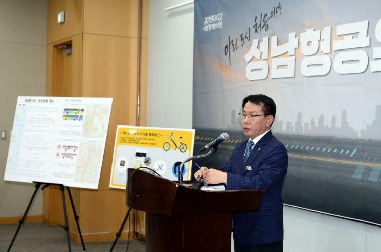 '성남형 버스준공영제' 내달 도입된다