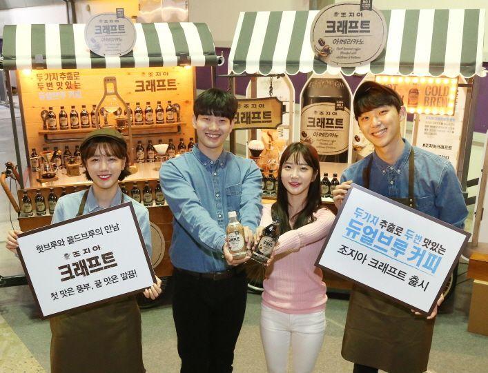 코카-콜라사, 대용량 듀얼브루 커피 '조지아 크래프트' 출시