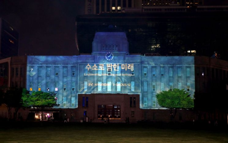 수소 에너지의 이미지가 투사된 구 서울시청의 모습(사진=현대차 제공)