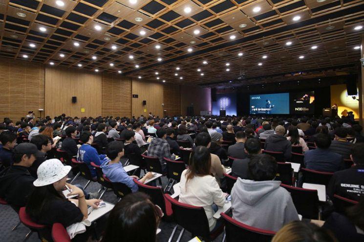 제12회 넥슨개발자콘퍼런스(NDC) 행사 전경(제공=넥슨)