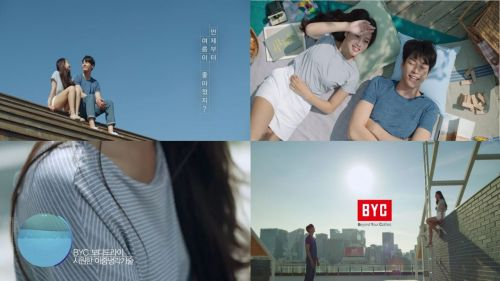 BYC, 김영광·크리샤츄 주연 보디드라이 CF 공개