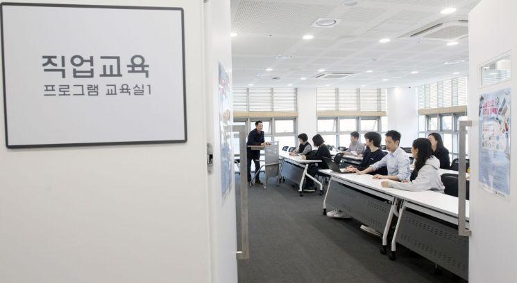 '노량진 청년일자리센터' 2호점 문연다