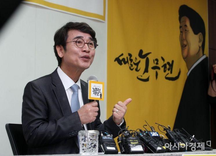 [포토] 유시민, 노무현 전 대통려 서거 10주기 준비 기자회견