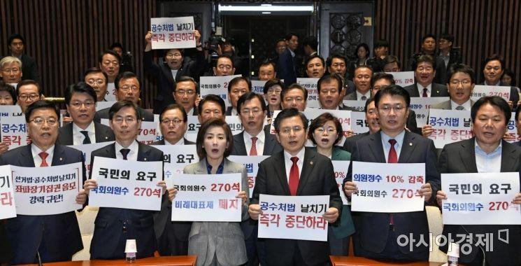 [포토] 피켓든 자유한국당