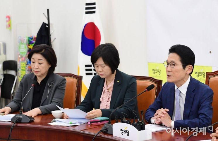 [포토] 발언하는 윤소하 원내대표