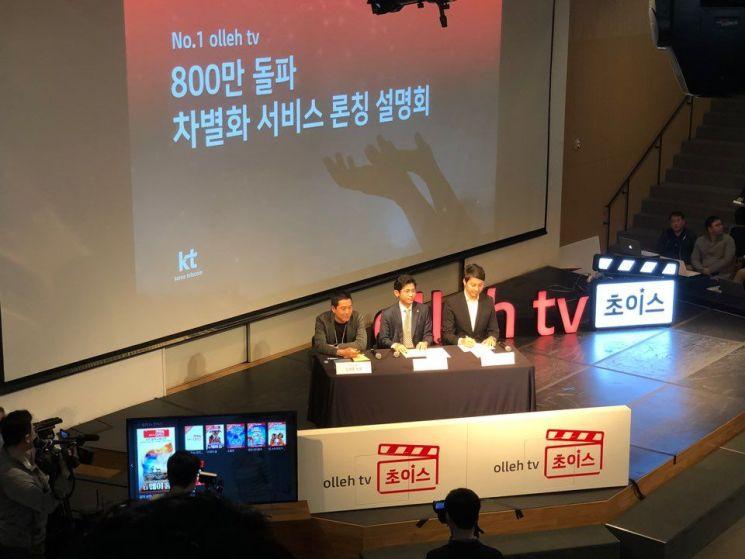 'KT 올레tv' 확 바뀐다.. 3대 콘텐츠 강화