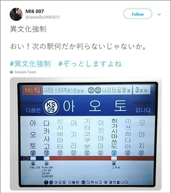 하쿠타가 리트윗한 이미지 / 사진=트위터 캡처