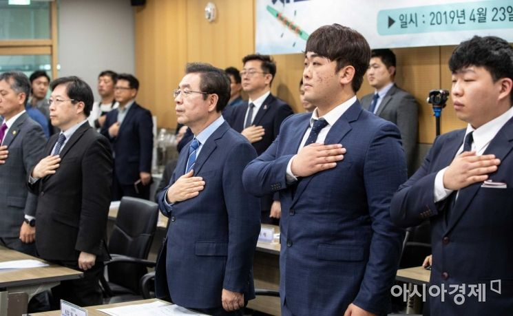 [포토]국민의례하는 박원순 서울시장
