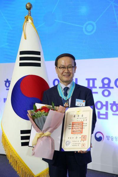 한국생산성본부 노규성 회장이 정보통신의 날 기념식에서 동탑산업훈장을  받은 후 기념촬영을 하고 있다.