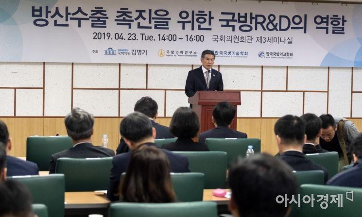 [포토] 축사하는 정경두 장관