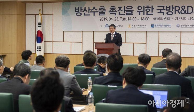 [포토] 국회 세미나 참석한 정경두 장관