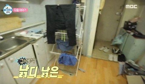 사진=MBC '나 혼자 산다' 캡처