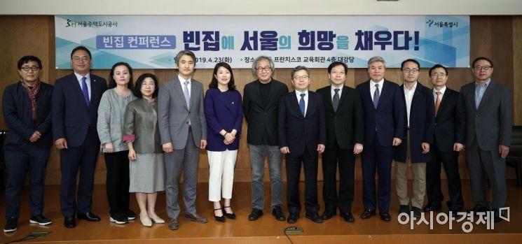[포토] 빈집 컨퍼런스 '빈집에 서울의 희망을 채우다'
