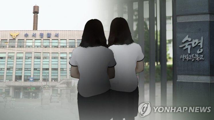 """숙명여고 쌍둥이 """"실력으로 1등""""…누리꾼 """"반성하는 모습 보여라"""""""
