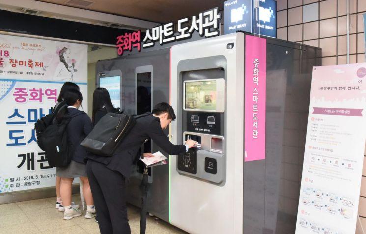중랑구, 지하철 용마산역·망우역 스마트도서관 개관