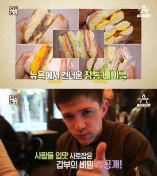 사진=채널A '서민갑부'