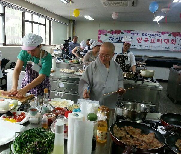 중랑구 결혼이민자들 '세계 요리대회' 개최