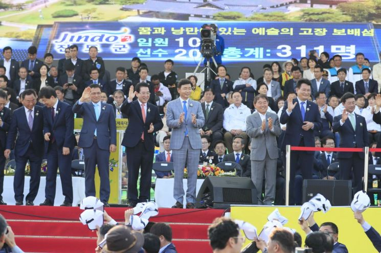 '제58회 전남체전' 성황리 막 내려…보성군 종합 1위 달성