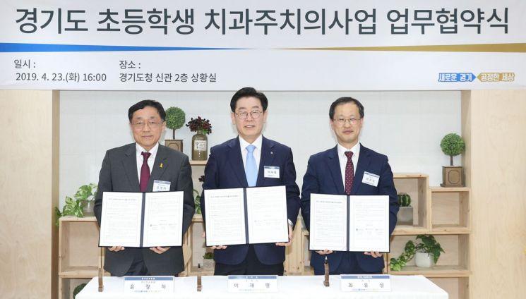 이재명표 '초등생 치과주치의 사업' 경기도 전역 확대