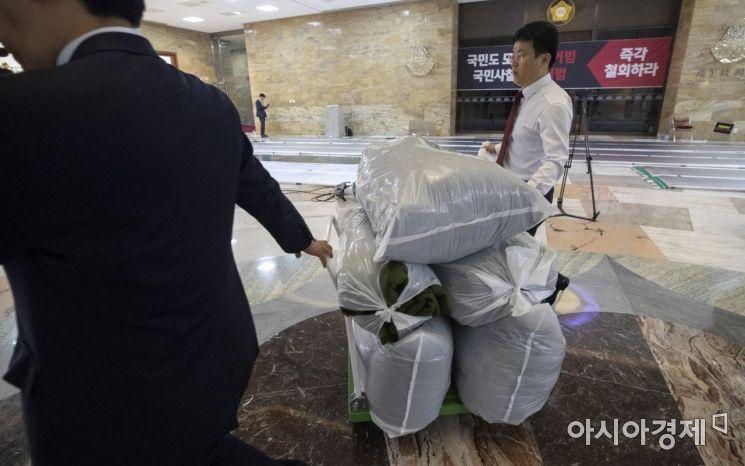 [포토] 철야농성 마친 자유한국당