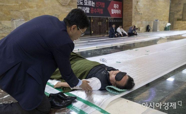 [포토] 자유한국당 철야농성 1일차