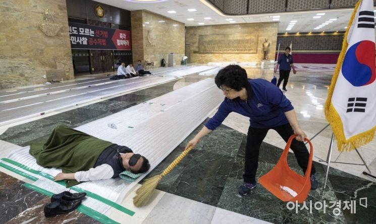 [포토] 피곤한 자유한국당 의원들