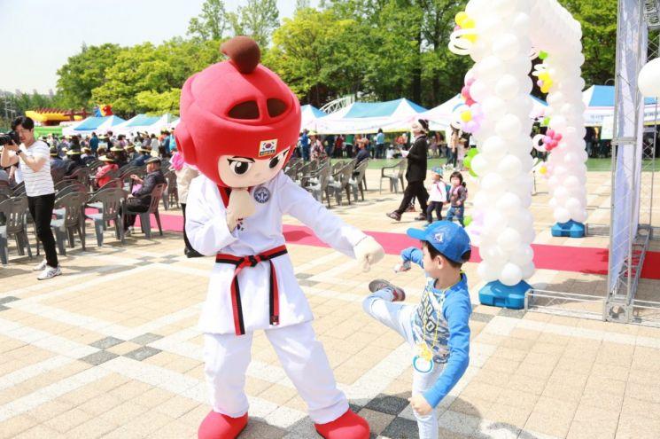 구로구, 고척근린공원서 어린이날 행사 열어