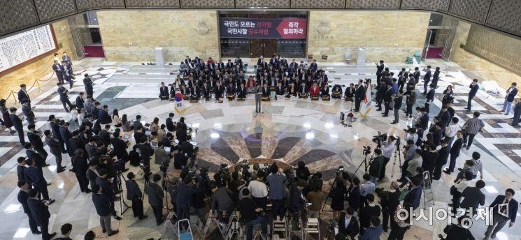 [포토] 국회 본회의장 앞에 모인 자유한국당