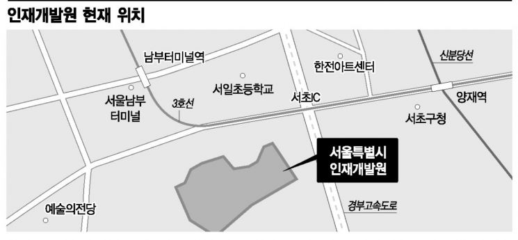 서울 공공기관 강북이전 논의 본격화, 인재개발원 이적지 검토