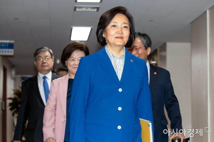 [포토]회의실 들어서는 박영선 장관