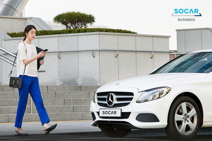"""""""법인 차량도 소유하지 말고 공유하세요""""…'쏘카 비즈니스' 출시"""