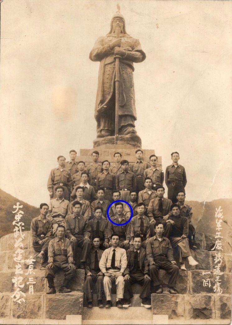 해군이 오는 28일 충무공 탄신 제474주년을 앞두고 우리나라 최초로 대형 충무공 이순신 동상을 제작했던 이진수(95)옹에게 67년 만에 해군 정비창 소속 장병 및 군무원들이 감사패를 전달한다고 24일 전했다. 사진은 1952년 3월 국내최초의 대형 충무공 동상 제작을 완료하고 해군 조함창 대원들이 찍은 기념사진. 파란색 원 안이 이진수 옹. (사진=대한민국 해군)