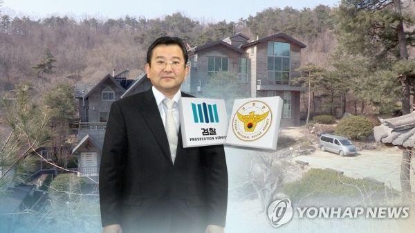 '별장 성범죄·뇌물 혐의' 김학의 전 차관, 9일 오전 10시 검찰 소환